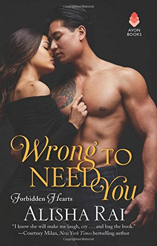Wrong to Need You Cover